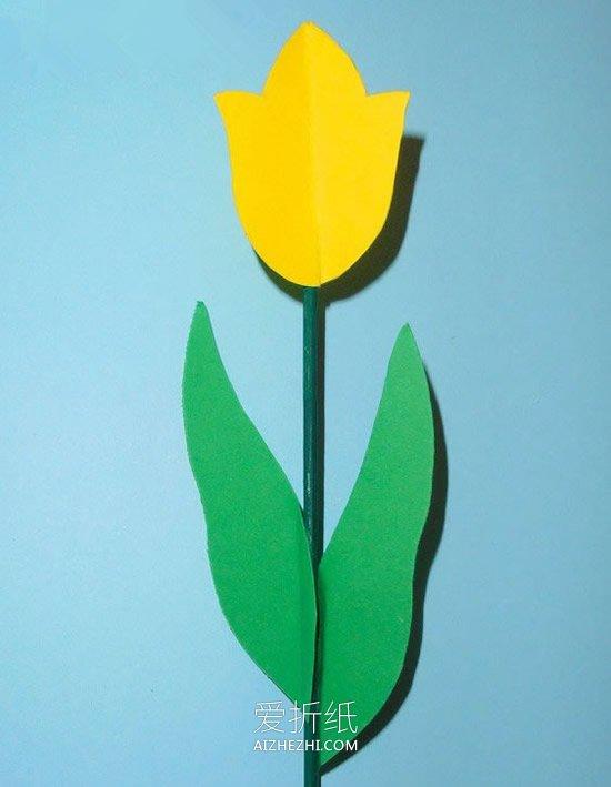 怎么用卡纸做郁金香花的方法最简单- www.aizhezhi.com