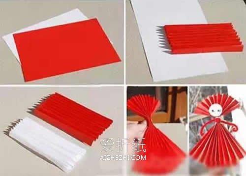 怎么用彩纸做木偶的方法超简单- www.aizhezhi.com