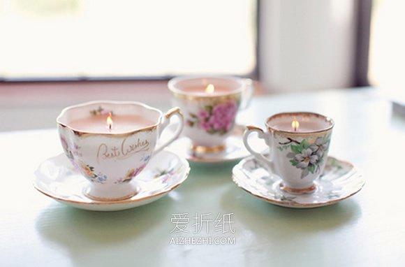 怎么用陶瓷杯做茶杯蜡烛装饰的简单方法- www.aizhezhi.com