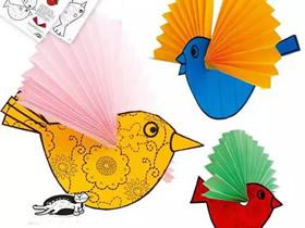 怎么用纸做立体小鸟的方法图解