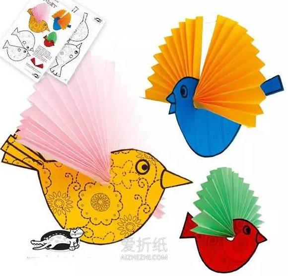 怎么用纸做立体小鸟的方法图解- www.aizhezhi.com