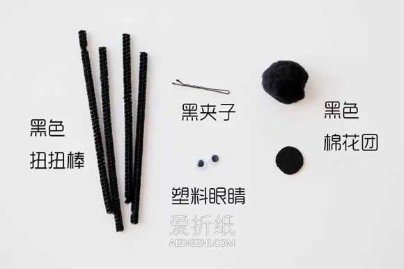 怎么用简单材料做万圣节头饰的方法教程- www.aizhezhi.com