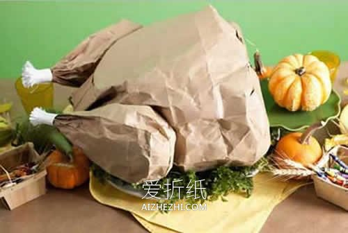 怎么用牛皮纸袋做感恩节烤熟火鸡的方法- www.aizhezhi.com
