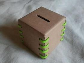 怎么用硬纸板做存钱罐的方法教程