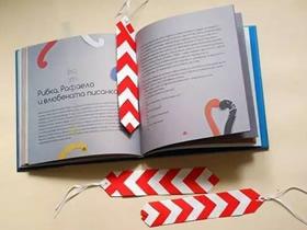 怎么用卡纸做双色编织书签的方法图解