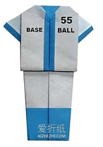 怎么折纸棒球服的折法简单步骤图解- www.aizhezhi.com