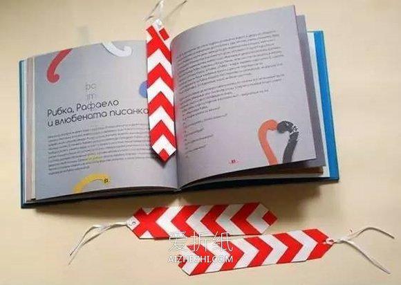 怎么用卡纸做双色编织书签的方法图解- www.aizhezhi.com