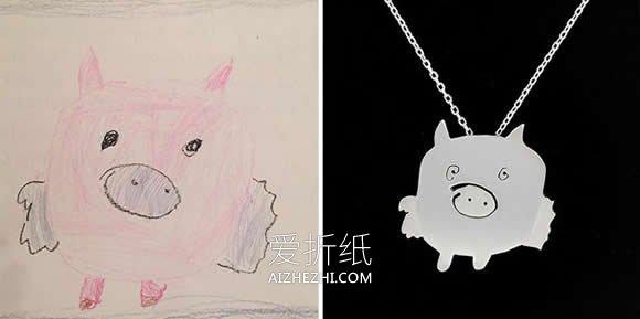 怎么将孩子涂鸦作品做项链吊坠的创意方法- www.aizhezhi.com