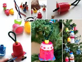 怎么用酸奶盒做圣诞铃铛挂饰的方法图解