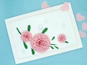 怎么用卡纸做立体纸花装饰画的方法图解