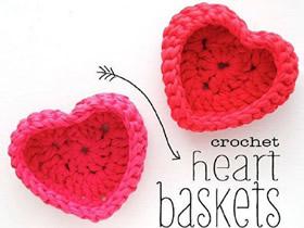 怎么用布带钩织爱心收纳盒的方法图解
