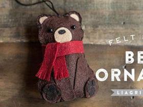 怎么用不织布做小熊布偶的方法图解