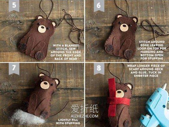 怎么用不织布做小熊布偶的方法图解- www.aizhezhi.com