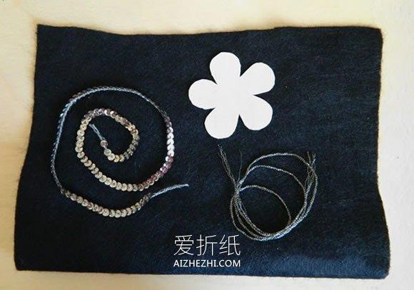 怎么用亮片做花朵胸针饰品的方法图解- www.aizhezhi.com