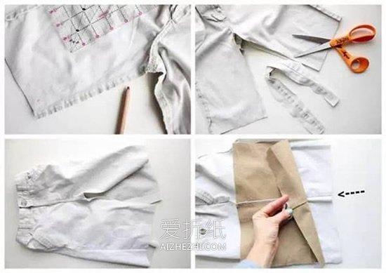 怎么改造加长儿童裤子的方法图片- www.aizhezhi.com