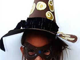 怎么用卡纸做万圣节女巫帽的方法图解