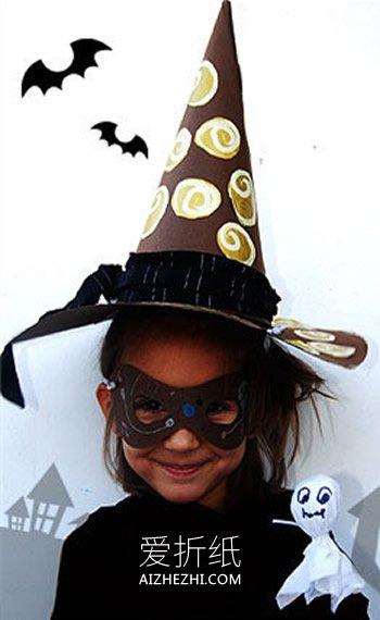 怎么用卡纸做万圣节女巫帽的方法图解- www.aizhezhi.com