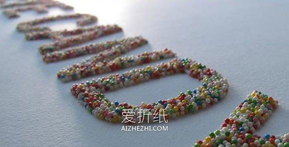 怎么做文字装饰板的方法图解教程- www.aizhezhi.com