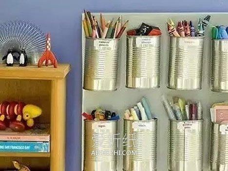 怎么用铁罐子做家居收纳的方法图片- www.aizhezhi.com