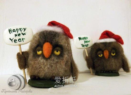 怎么用羊毛做圣诞节猫头鹰摆件的方法图解- www.aizhezhi.com