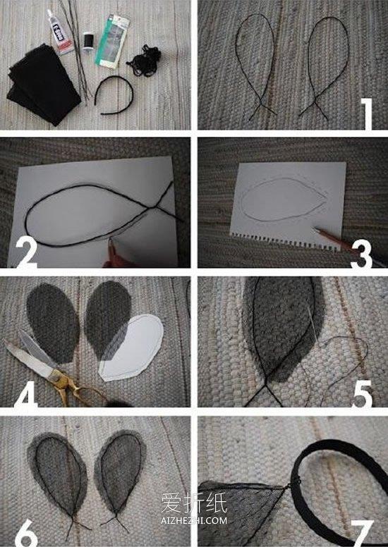 怎么做派对头饰兔耳朵的方法图解- www.aizhezhi.com