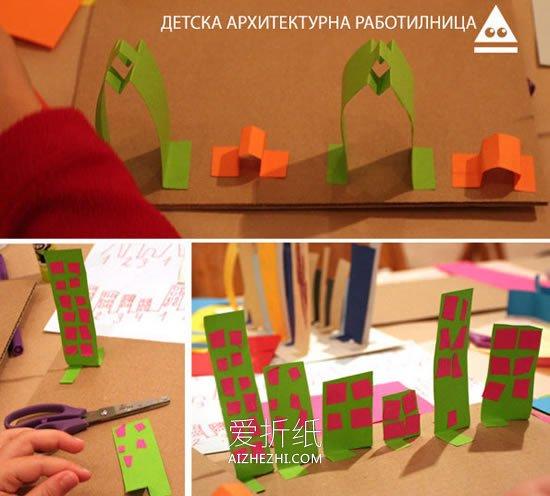 怎么用卡纸做立体城市的方法图解- www.aizhezhi.com