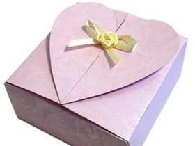 怎么用卡纸做情人节礼品盒的方法图解
