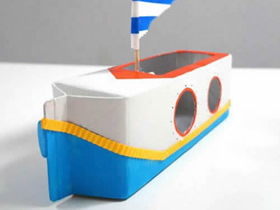 怎么用牛奶盒做帆船的方法图解