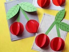 怎么用卡纸做立体樱桃纸贴画的方法图解