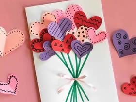 怎么用卡纸做教师节爱心花束卡片的方法图解