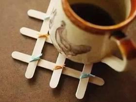 怎么用冰棍棒做小清新杯垫的方法图解