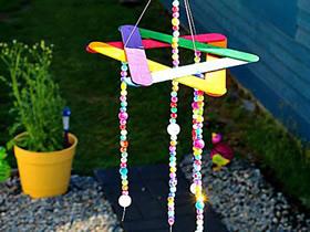 怎么用冰棍棒做漂亮风铃的方法图解