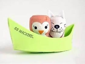 怎么用海绵纸和红酒瓶塞做小船动物的方法图解