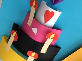 怎么用卡纸做多层生日蛋糕贺卡的方法图解