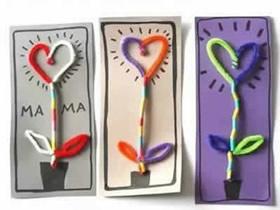 怎么用扭扭棒和吸管做母亲节爱心花礼物的方法