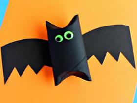 怎么用卷纸芯做万圣节蝙蝠的方法图解