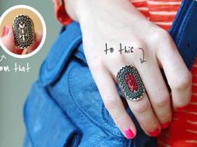 怎么用指甲油改造复古戒指的方法图解