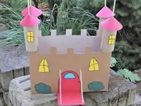 怎么用废纸盒做中世纪城堡的方法图解