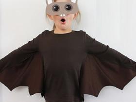 怎么用不织布做万圣节蝙蝠服装的方法图解