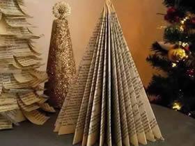 怎么用旧书做立体圣诞树的方法图解