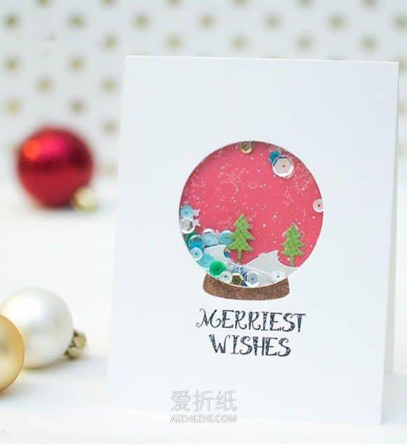 怎么用卡纸做圣诞雪球卡片的方法图解- www.aizhezhi.com