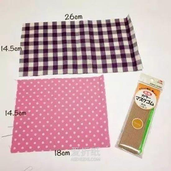 怎么用不织布做口罩的方法图解- www.aizhezhi.com