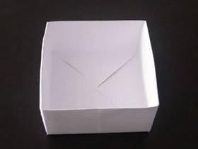 怎么简单折纸方形垃圾盒的折法图解