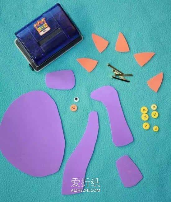 怎么简单用卡纸做恐龙的方法图解- www.aizhezhi.com