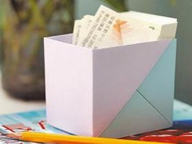 怎么简单折纸名片盒的折法图解