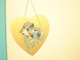 怎么用卡纸做情人节爱心挂饰的方法图解