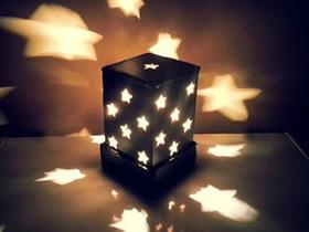 怎么用硬纸板做星光灯罩的方法图解