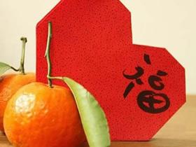 怎么用红色卡纸做爱心红包的方法图解