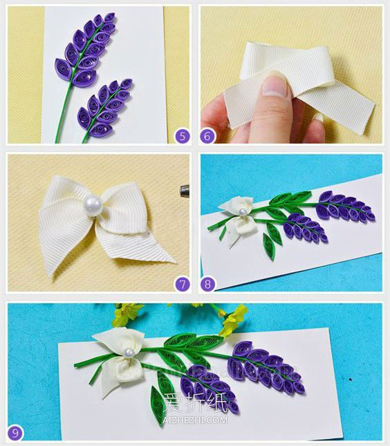 怎么用衍纸做教师节风信子贺卡的方法图解- www.aizhezhi.com