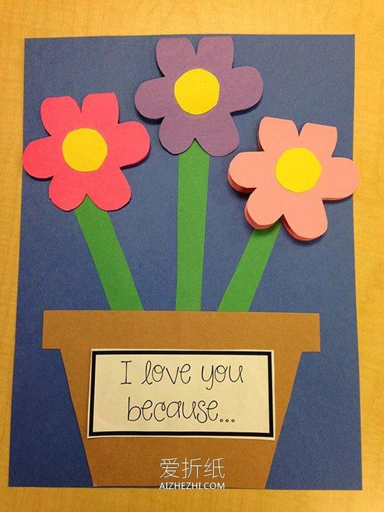 怎么用卡纸简单做教师节花朵卡片的方法图解- www.aizhezhi.com